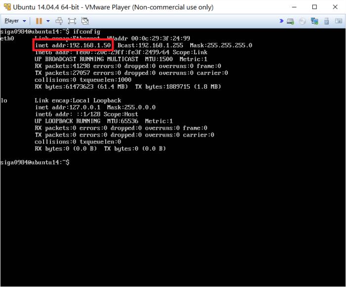 Ubuntu 14 ifconfig